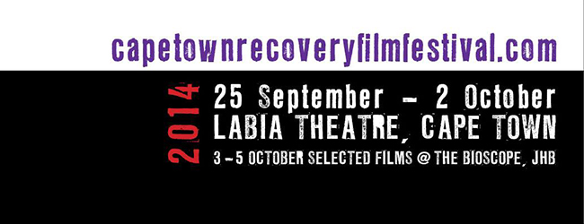 CAPE TOWN RECOVERY FILM FESTIVAL