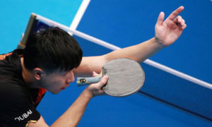 World Junior Table Tennis Championships