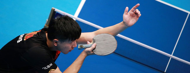 World Junior Table Tennis Championships