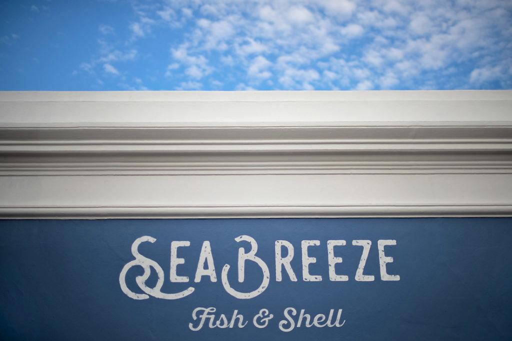 Bree Street Catch: SeaBreeze Fish & Shell