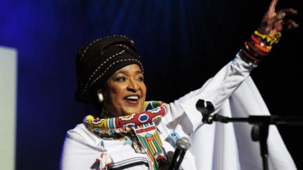 Winnie Madikizela-Mandela dies