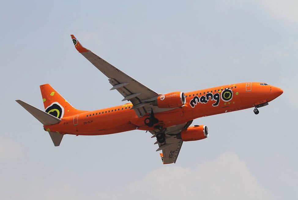 SAA and Mango airlines merge