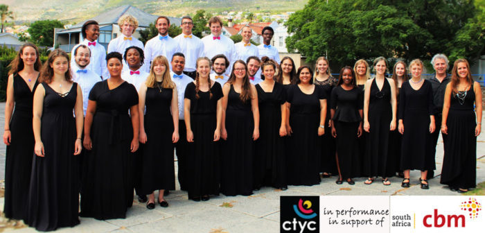 CBM Charity Concert